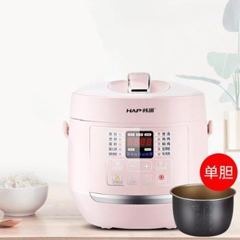 韩派电压力锅家用小全自动智能迷你高压饭煲1-2人小型3-4人多功能