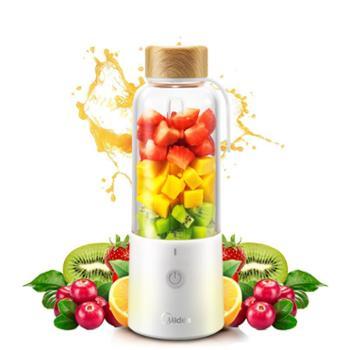 美的榨汁机家用多功能小型电动便携式果汁机全自动料理随行杯