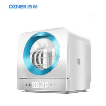浩泽T3台式洗碗机全自动家用免安装迷你小型智能刷碗机消毒烘干智能碗碟烘干机