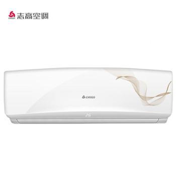 Chigo/志高 NEW-GD18A2H3 家用大2匹冷暖节能静音壁挂式空调挂机
