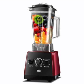 汉佳欧斯沙冰机商用奶茶店碎冰机家用打刨冰榨汁机破壁搅拌料理机