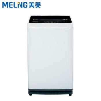 MeiLing/美菱 B75M599GX 7.5公斤KG全自动家用迷你波轮洗衣机小型