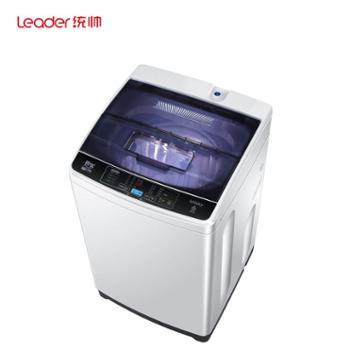 统帅@B60M2S 6kg/公斤家用 宿舍 全自动波轮 洗衣机小型