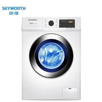 创维 XQG80-B09M 8KG全自动滚筒洗衣机家用高温除菌8公斤洗衣机