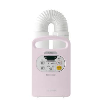爱丽思衣服衣架烘干机家用速干衣小型婴儿风干器暖被子除螨爱丽丝
