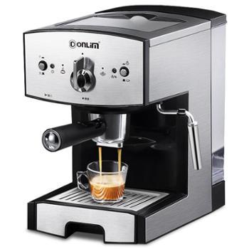 东菱DL-JDCM01咖啡机家用小型意式半全自动蒸汽式打奶泡