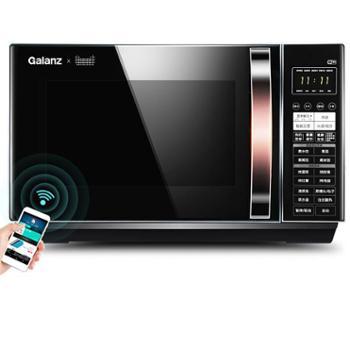 格兰仕智能蒸光波炉微波炉烤箱一体家用平板全自动