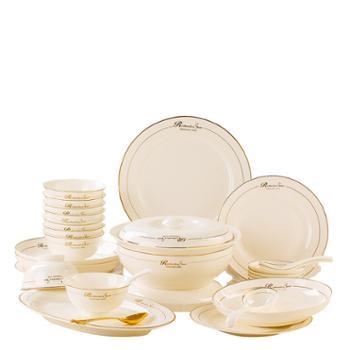 餐具碗碟套装家用现代简约景德镇陶瓷碗盘筷欧式骨瓷组合乔迁礼物