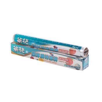 茶花保鲜膜大卷30CM2卷装保鲜膜