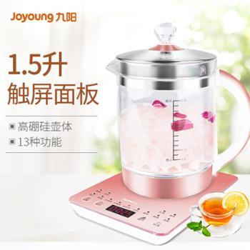 九阳养生壶K15-D05养生壶全自动加厚玻璃多功能电热水壶煮茶壶
