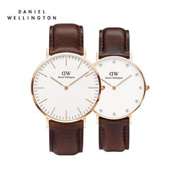 时尚复古情侣对表 丹尼尔惠灵顿dw女表 dw手表