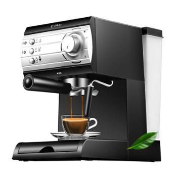 Donlim/东菱DL-KF6001咖啡机家用商用意式全半自动蒸汽奶泡速溶