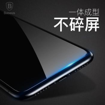 BASEUS/倍思 iPhoneX非全屏(缩边)0.3mm钢化膜苹果8手机保护膜