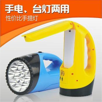 雅格 3337led充电手电筒强光 日常家用应急照明手提灯 多功能照明