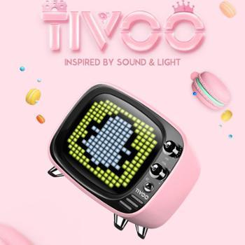 Divoom Tivoo像素无线蓝牙迷你闹钟小音箱手机插卡低音炮便携音响