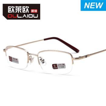 oulaiou/欧莱欧老花镜半框架金属老视眼镜时尚高清老人眼镜8065
