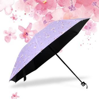 陕西榆林学院校园龙支付O2O活动现场提货网购不发货三折晴雨伞