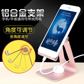 语茜YUXI 铝合金手机支架 平板手机通用 懒人支架 玫瑰金