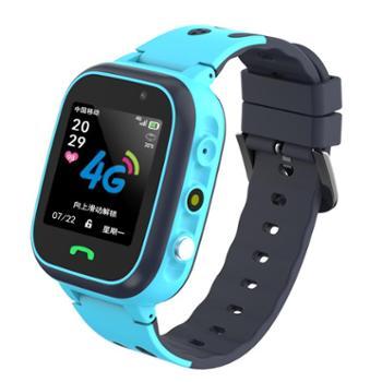 Care Pro 4G全网通儿童电话手表多功能游泳防水定位智能儿童手环LT03