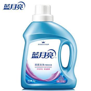 蓝月亮 2斤洗衣液薰衣草香1kg/瓶 液洗衣机洗手洗两用