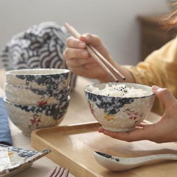 佰润居 日式餐具釉下彩陶瓷家用米饭碗汤碗厨房用具手彩创意个性小碗甜品碗吃饭碗
