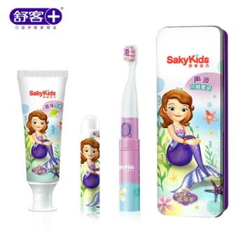 Saky/舒客声波儿童电动牙刷2-7岁定时防水迪士尼