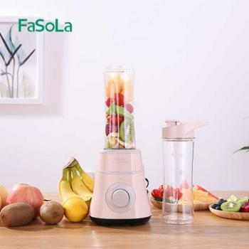 FaSoLa榨汁机家用迷你便携式电动榨汁杯全自动果蔬多功能果汁机厨房用具