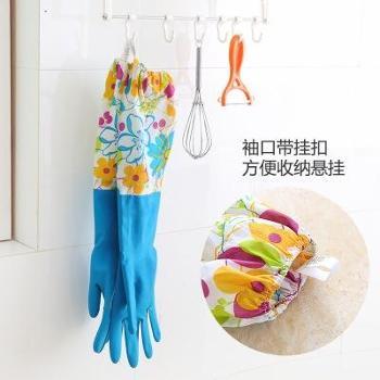 厨房洗碗手套橡胶加绒加厚清洁家务手套洗衣乳胶加长防水手套