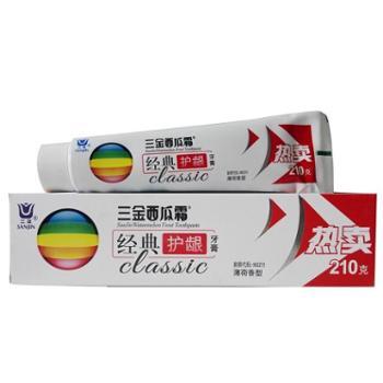 林三金集团 西瓜霜护龈牙膏210g*2 美白清新