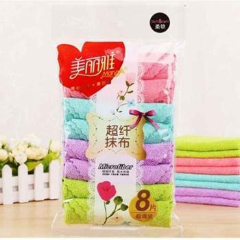艾美尚多用清洁巾超纤抹布8片厨房洗碗巾