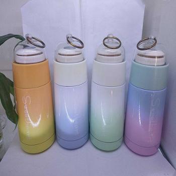 艾可思渐变色仙环保温杯户外学生便携杯型号X8287/240ml礼品杯一个