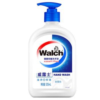 威露士健康抑菌洗手液525ML*2瓶
