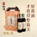 沈荡酿造一级白酱油500ml*2传统手工古法黄豆酱油嘉兴海盐特产
