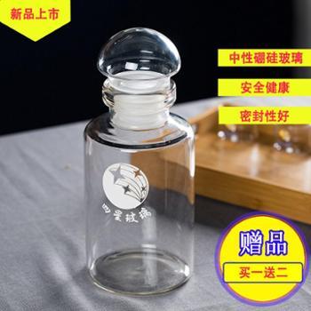 四星中性硼硅玻璃泡酒瓶透明酿酒瓶玻璃储物罐密封酒坛子