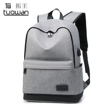 拓王新款男士双肩包牛津布休闲USB充电背包学生书包电脑包