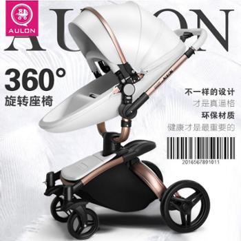 AULON奥云龙婴儿推车皮质双向高景观避震婴儿车可坐躺推车手推车AB-904