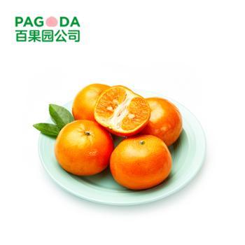 【百果园公司】A级-茂谷柑(中)约1500g(单果重约140g/个)