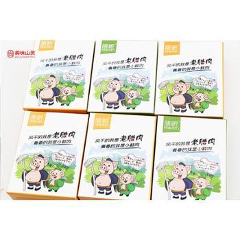 【三生网络】陕南特产老腊肉腊肉干108克(36克x3盒)