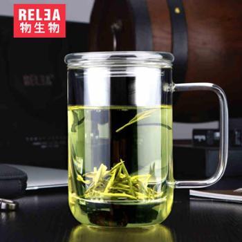 物生物君子杯创意玻璃杯带盖透明办公过滤茶杯男士水杯花茶杯子