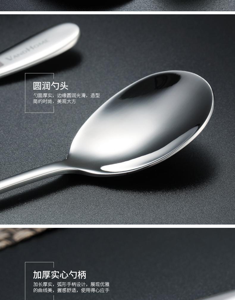 五和密胺餐具長柄湯匙湯匙勺子兒童飯匙湯勺寶寶副食品... _淘宝