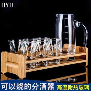 HYU白酒杯套装水晶玻璃子弹杯12只小一口杯烈酒杯杯架酒具分酒器