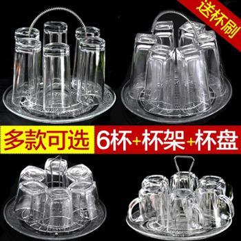玻璃杯子套装6只水杯啤酒杯带托盘杯架耐热客厅泡茶喝水茶杯家用