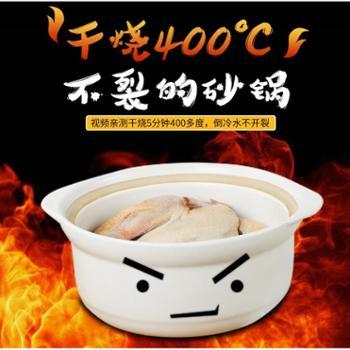康舒陶瓷砂锅炖锅家用小汤锅熬粥炖肉明火耐高温燃气大容量沙锅