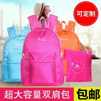 防水容量超轻双肩包男女户外旅游旅行背包折叠便携登山包学生书包