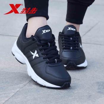 特步女鞋运动鞋新款皮面跑鞋加绒保暖休闲跑步鞋子