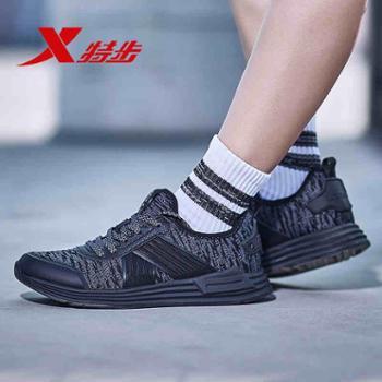 特步女鞋休闲鞋年秋季冬季运动鞋