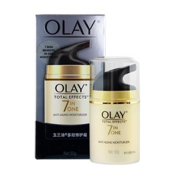 玉兰油多效修护霜50g七重功效紧肤滋润女面乳