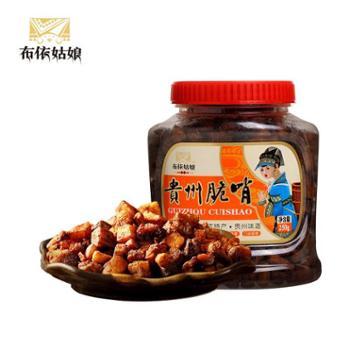 苗姑娘 贵州特产零食猪油渣贵州脆哨250g 猪油渣炒菜拌菜调味料