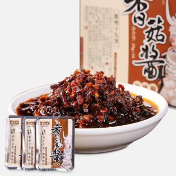 苗姑娘香菇辣椒酱20g*16袋 贵州特产小吃辣椒酱航空油辣椒