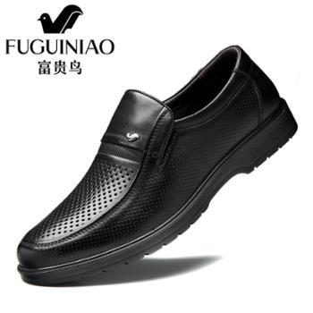 富贵鸟男士夏季镂空真皮商务休闲经典皮鞋A709012